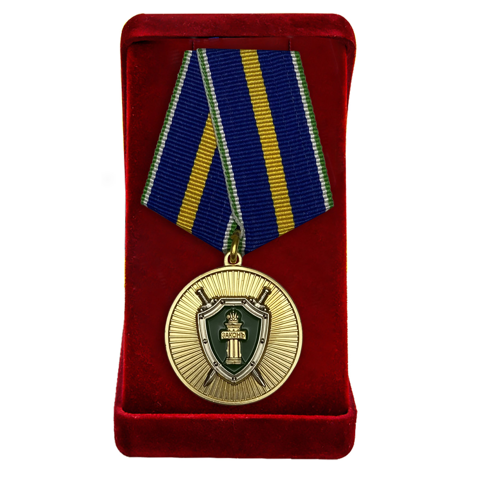 Купить памятную медаль Ветеран прокуратуры онлайн выгодно