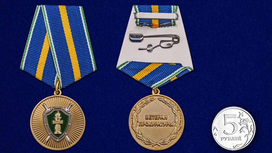 Памятная медаль Ветеран прокуратуры - сравнительный вид