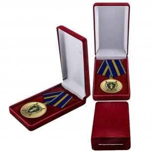 Памятная медаль Ветеран прокуратуры