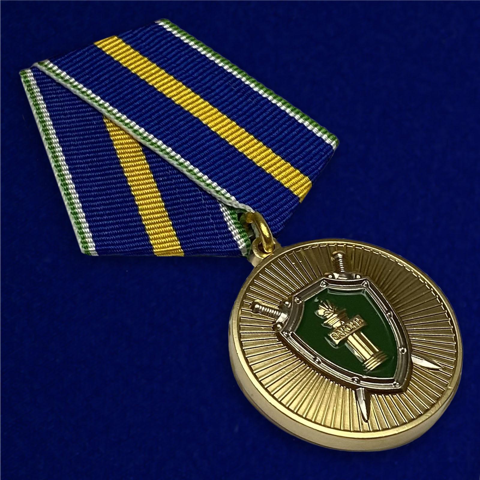 Памятная медаль Ветеран прокуратуры - общий вид