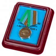 Памятная медаль Ветеран ВДВ в бархатистом футляре из флока