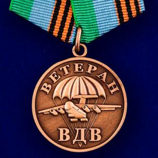 Купить памятную медаль Ветеран ВДВ в бархатистом футляре из флока