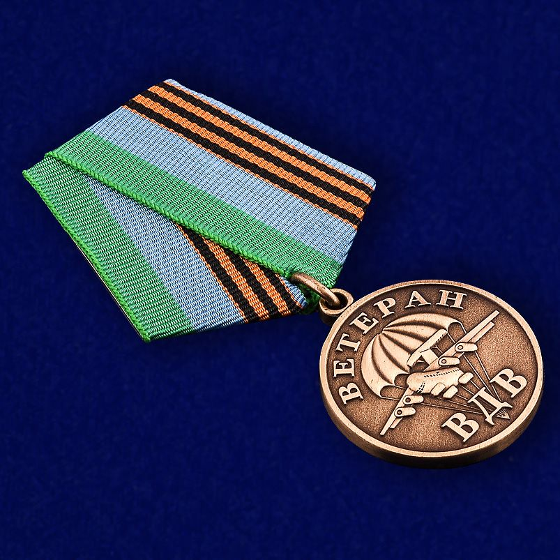 Памятная медаль Ветеран ВДВ в бархатистом футляре из флока - общий вид