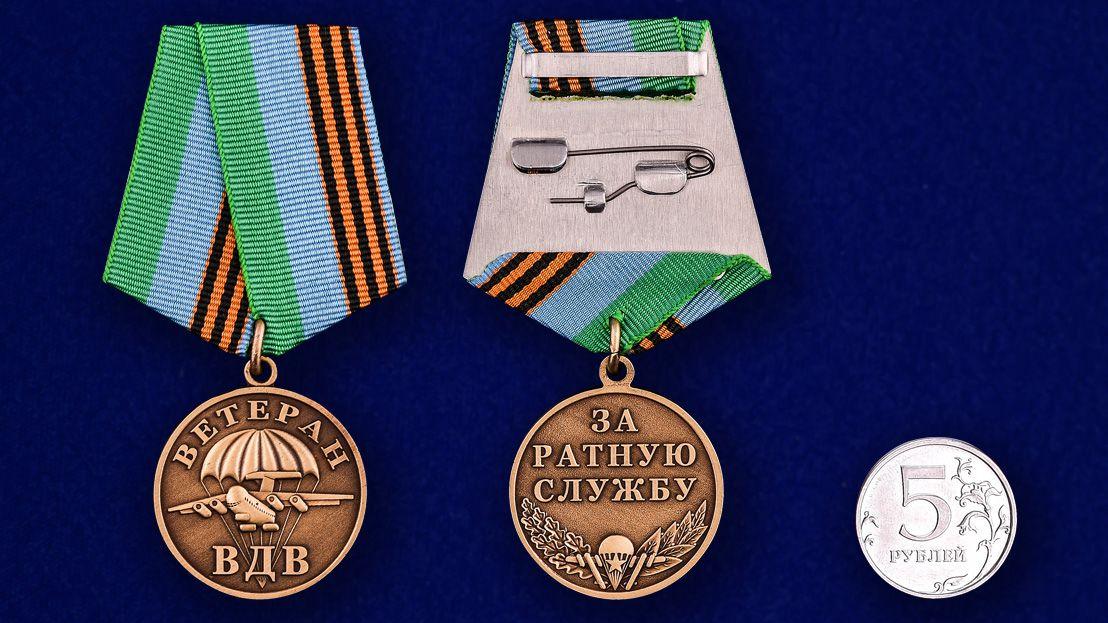 Памятная медаль Ветеран ВДВ в бархатистом футляре из флока - сравнительный вид