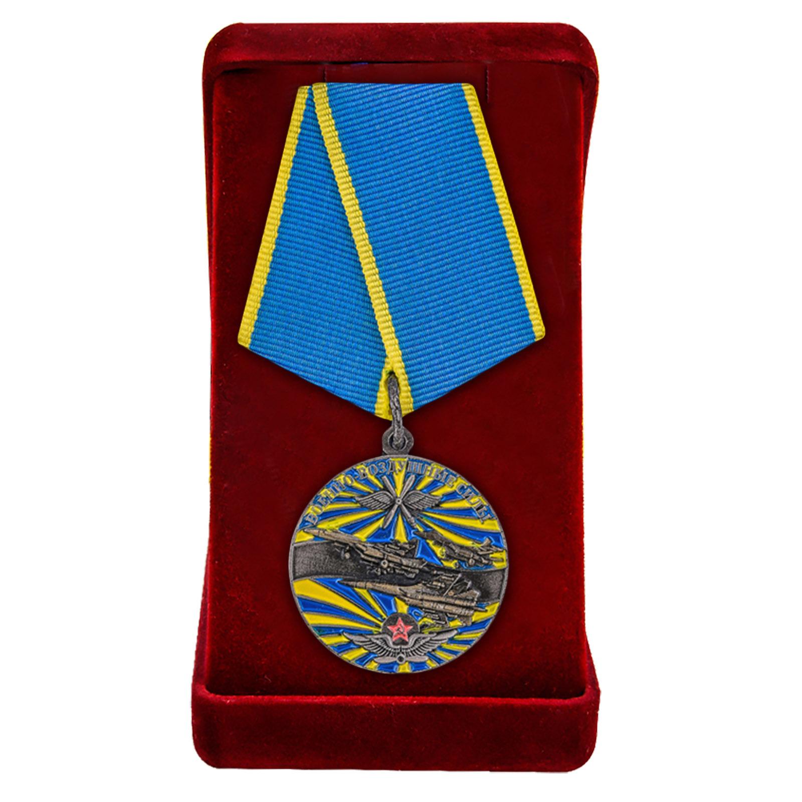 Купить памятную медаль Ветеран ВВС по экономичной цене