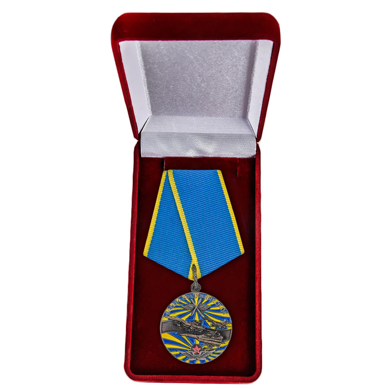Памятная медаль Ветеран ВВС - в футляре