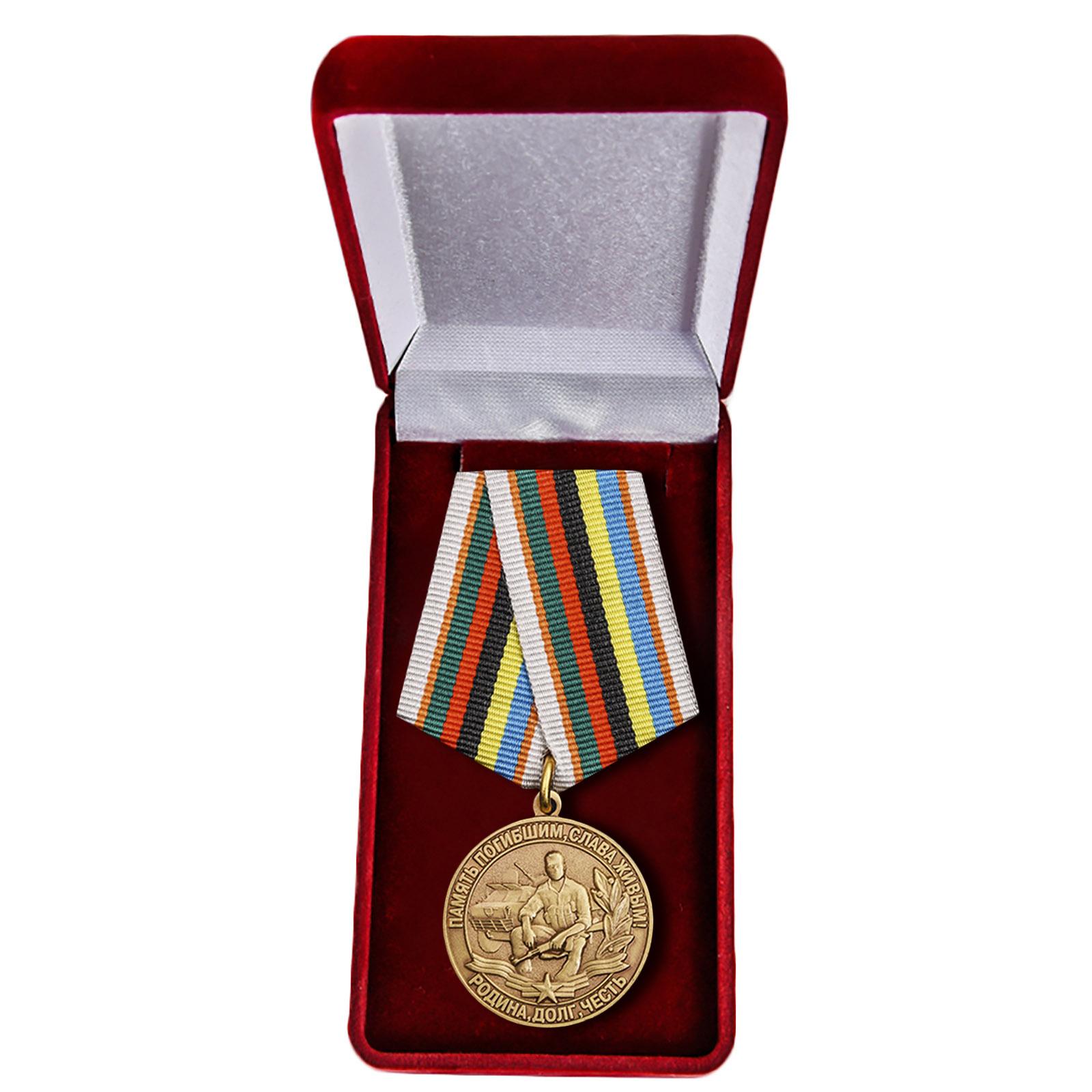 Памятная медаль ветеранам всех войн купить в Военпро