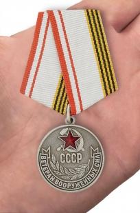 Памятная медаль ветерану - вид на ладони