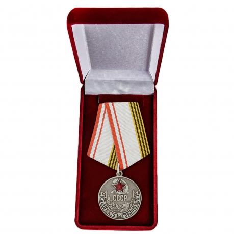 Памятная медаль ветерану - в футляре