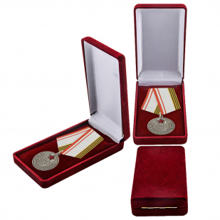 Памятная медаль ветерану