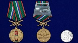 Памятная медаль Ветерану Пограничных войск - сравнительный размер