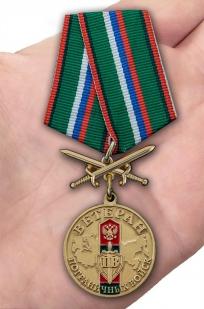 Заказать медаль Ветерану Пограничных войск