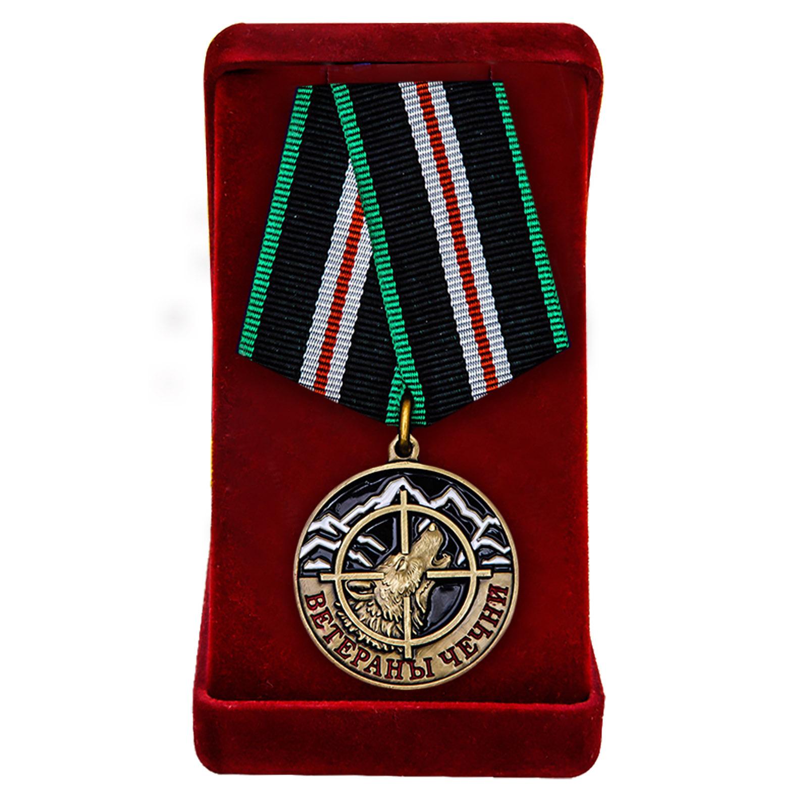 Купить памятную медаль Ветераны Чечни с доставкой в ваш город