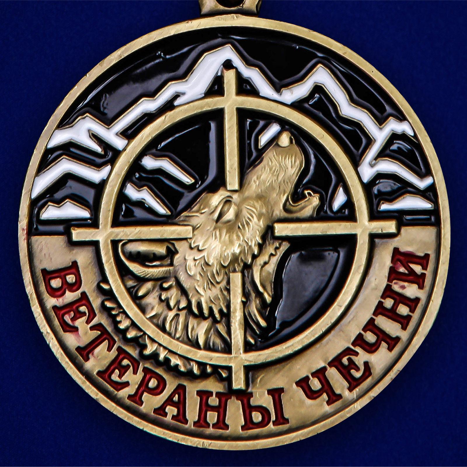 Памятная медаль Ветераны Чечни