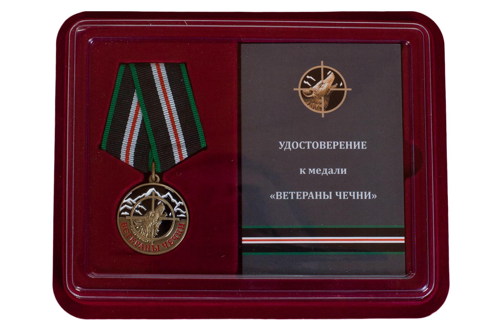 Купить памятную медаль Ветераны Чечни в футляре по экономичной цене