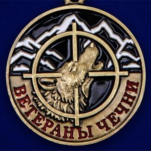 Памятная медаль Ветераны Чечни в футляре