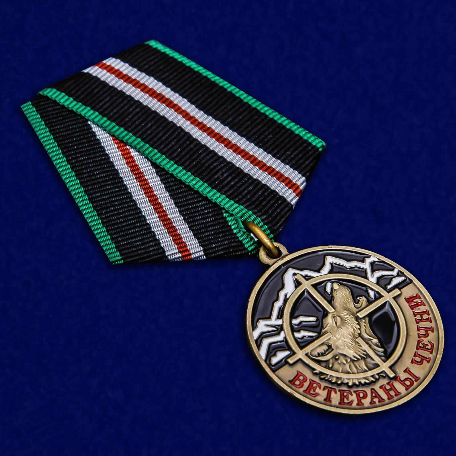 Памятная медаль Ветераны Чечни в футляре - общий вид