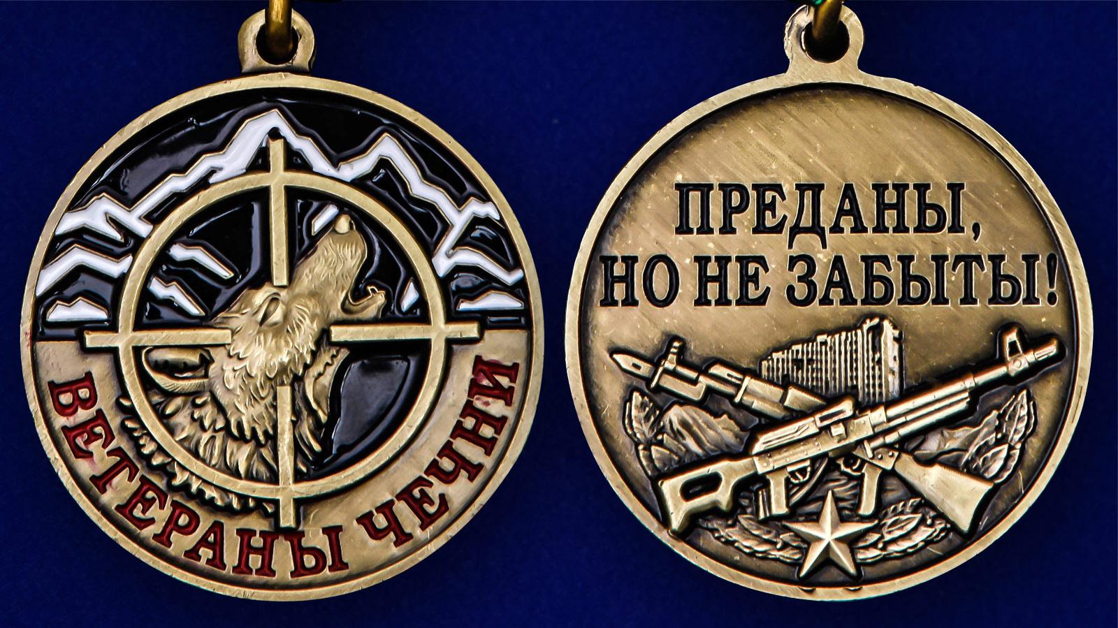 Памятная медаль Ветераны Чечни в футляре - аверс и реверс