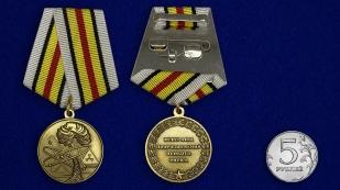 Памятная медаль Ветераны подразделений особого риска - сравнительный вид
