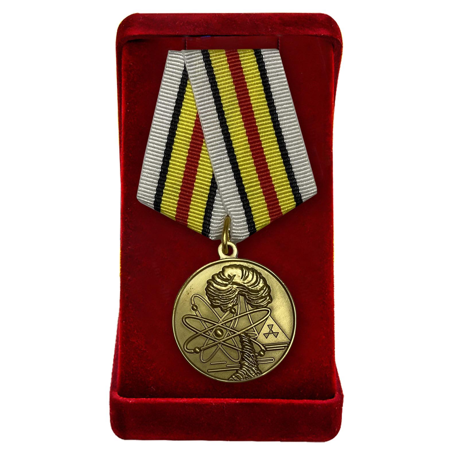Купить памятную медаль Ветераны подразделений особого риска оптом выгодно