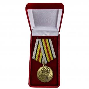 Памятная медаль Ветераны подразделений особого риска - в футляре