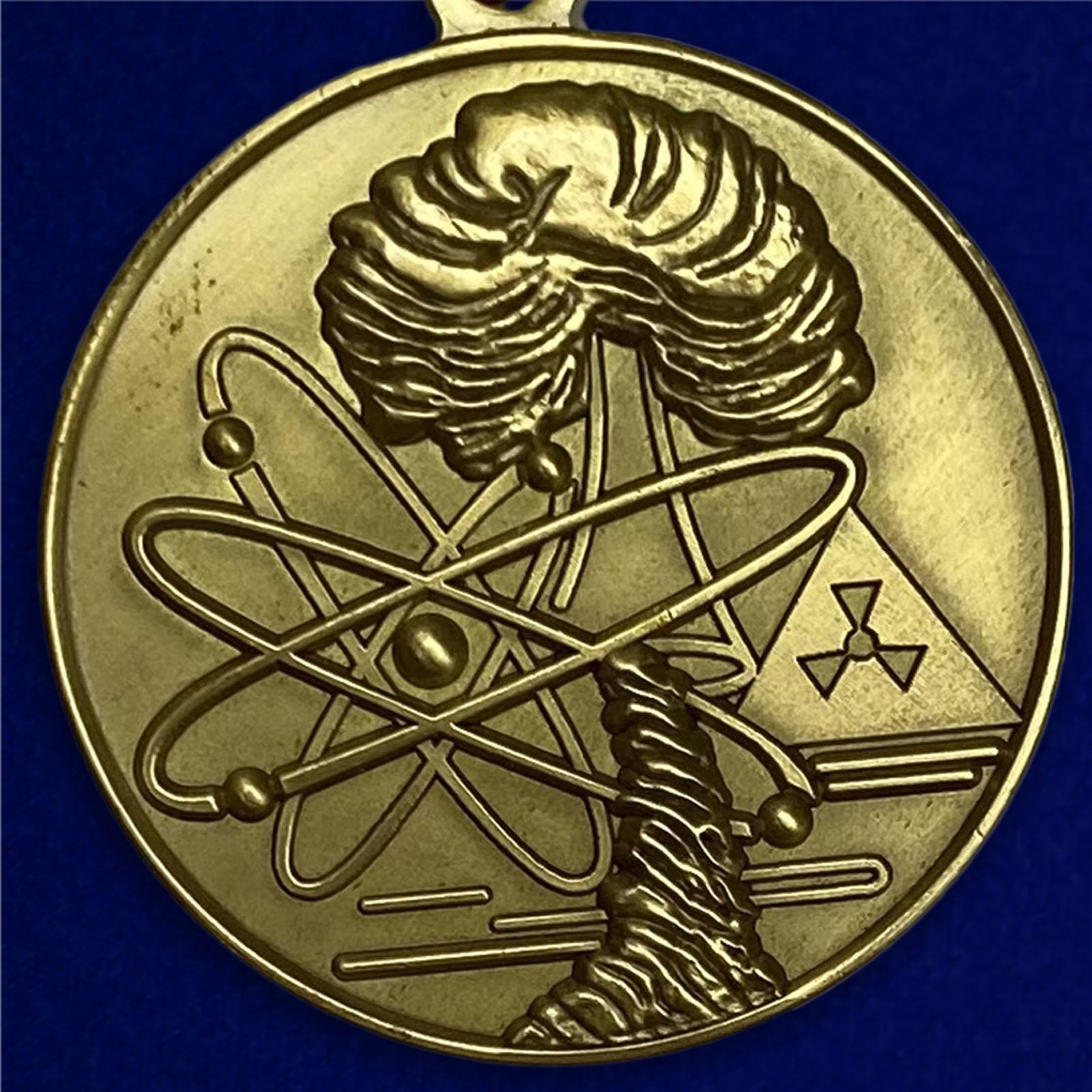 Памятная медаль Ветераны подразделений особого риска