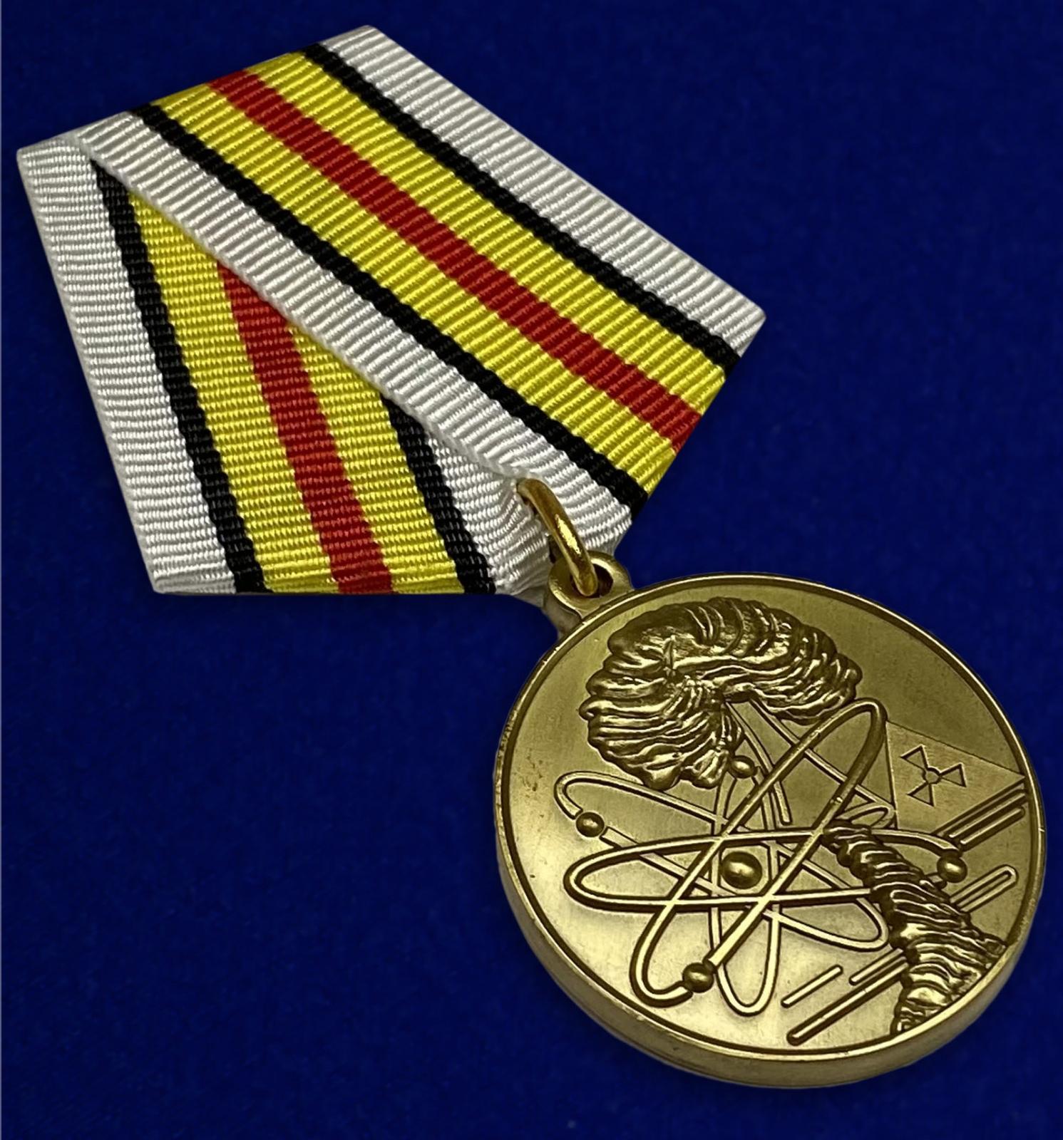 Памятная медаль Ветераны подразделений особого риска - общий вид