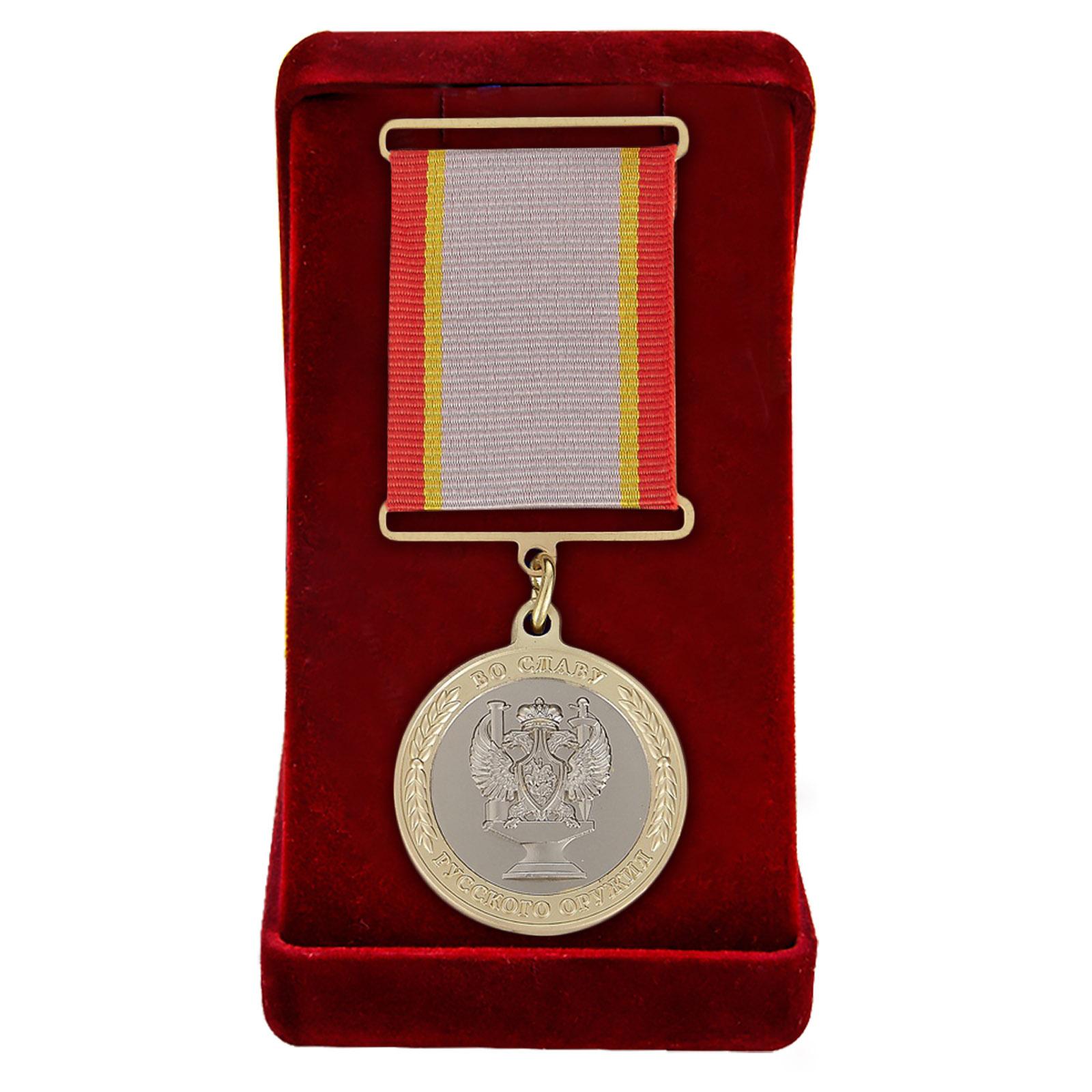 Памятная медаль Во славу русского оружия