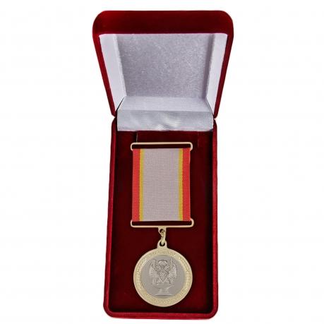 Памятная медаль Во славу русского оружия - в футляре