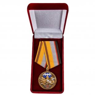"""Памятная медаль """"Военная разведка"""" к 100-летнему юбилею"""