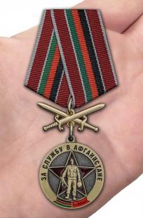 Памятная медаль Воину-интернационалисту За службу в Афганистане - вид на ладони