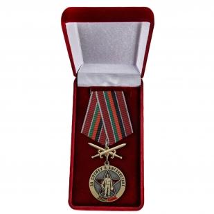 Памятная медаль Воину-интернационалисту За службу в Афганистане - в футляре
