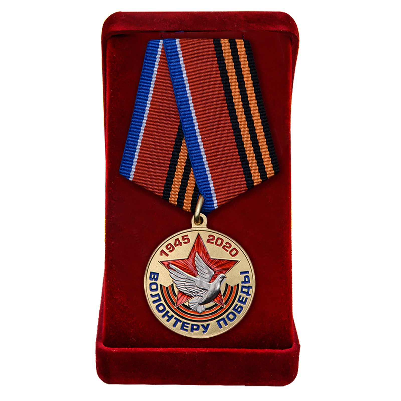 Купить памятную медаль Волонтеру Победы по экономичной цене
