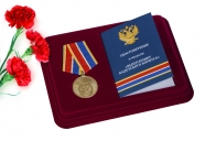 Памятная медаль Выпускнику Кадетского Корпуса