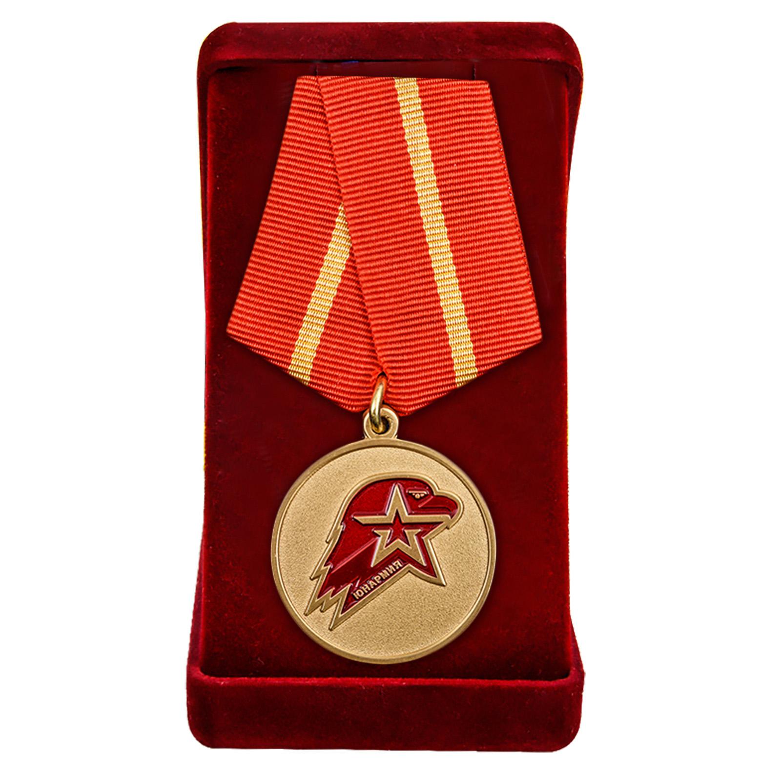 Купить памятную медаль Юнармии 1 степени оптом или в розницу