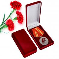 Памятная медаль Юнармии 2 степени