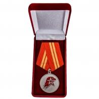 Памятная медаль Юнармии 2 степени - в футляре