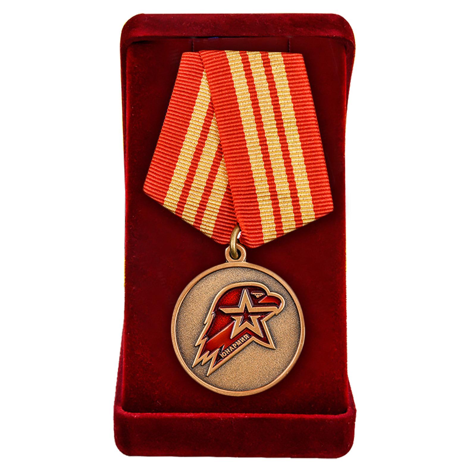 Купить памятную медаль Юнармии 3 степени по выгодной цене