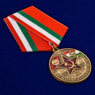 Памятная медаль Южная группа войск - общий вид