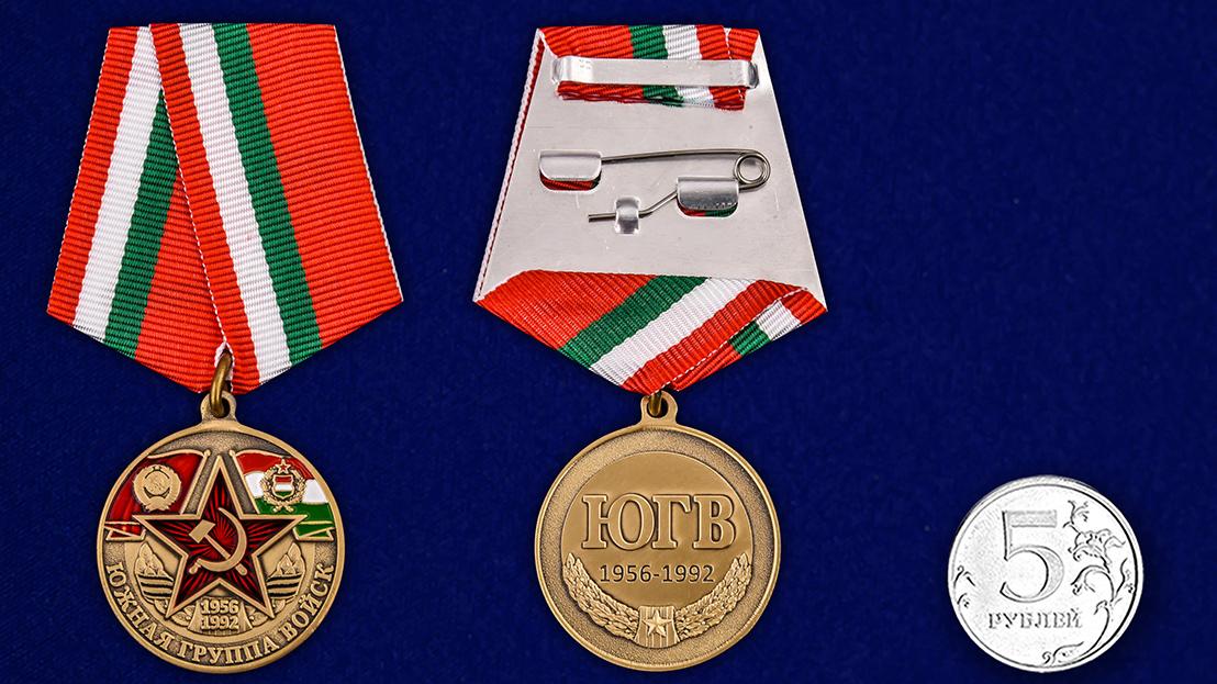 Памятная медаль Южная группа войск - сравнительный вид