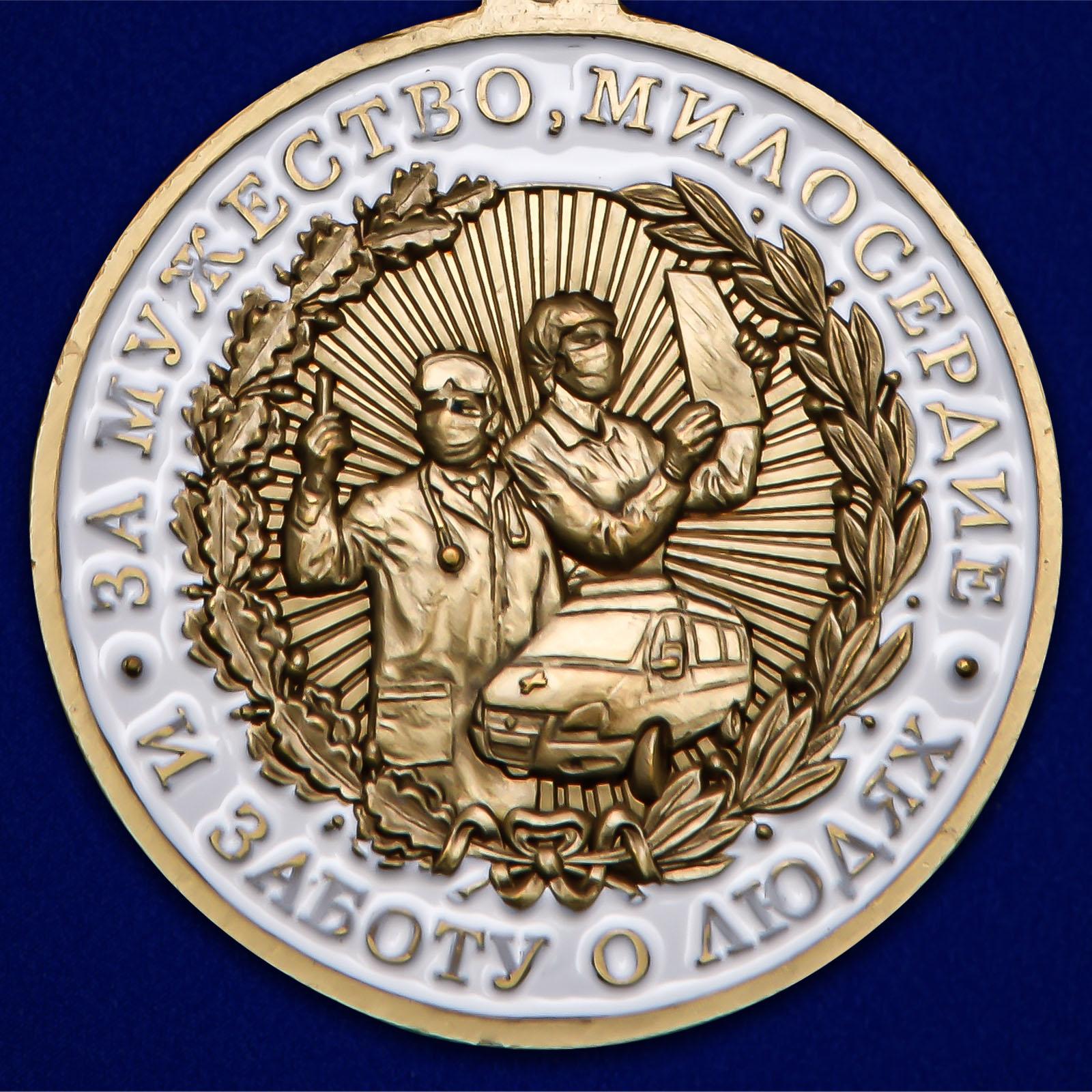 Памятная медаль За борьбу с пандемией