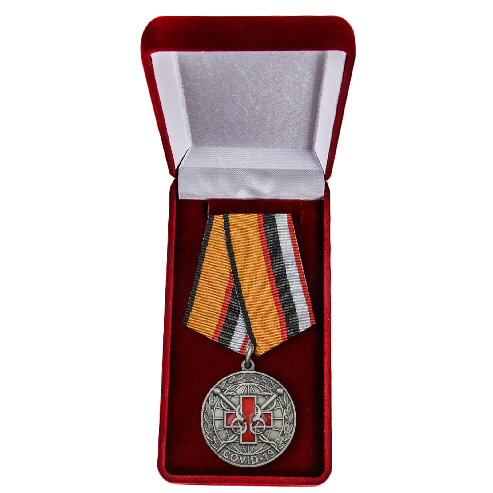 Памятная медаль За борьбу с пандемией COVID-19 - в футляре