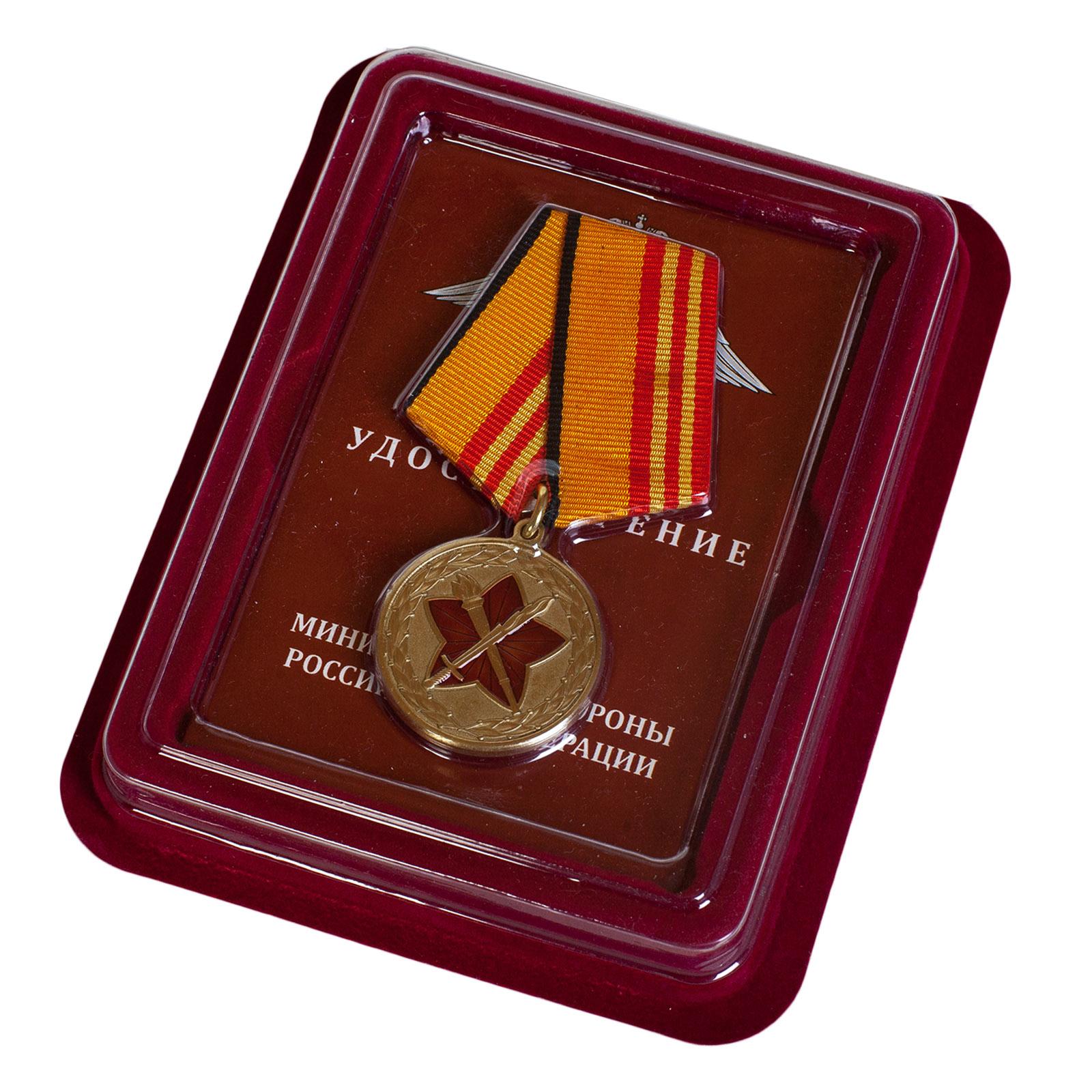 Памятная медаль За достижения в военно-политической работе - в футляре