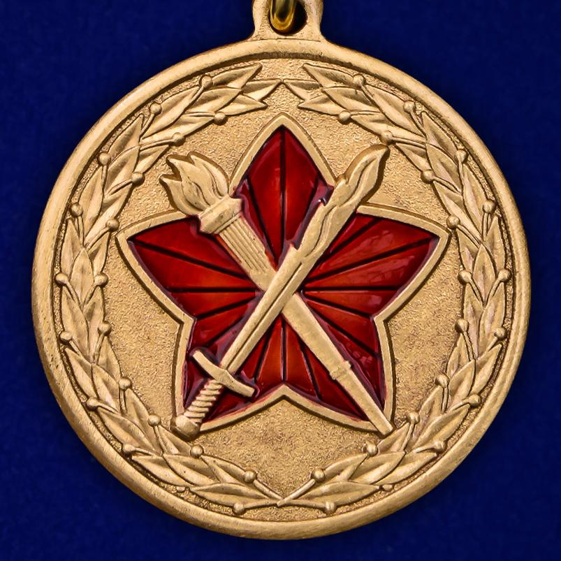 Памятная медаль За достижения в военно-политической работе