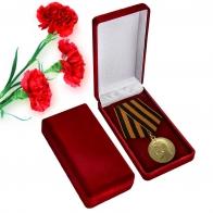 Памятная медаль За храбрость 1 степени (Николай 2)