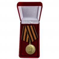 Памятная медаль За храбрость 1 степени (Николай 2) - в футляре
