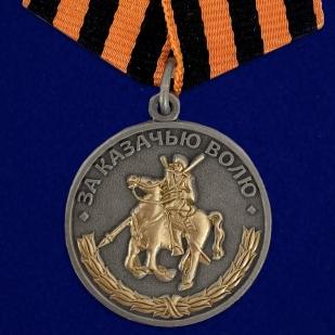 Памятная медаль За казачью волю (георгиевская лента) - общий вид