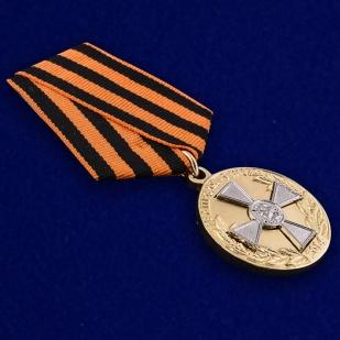 Памятная медаль За оборону Славянска - общий вид