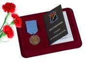 Памятная медаль За особые заслуги ТКВ