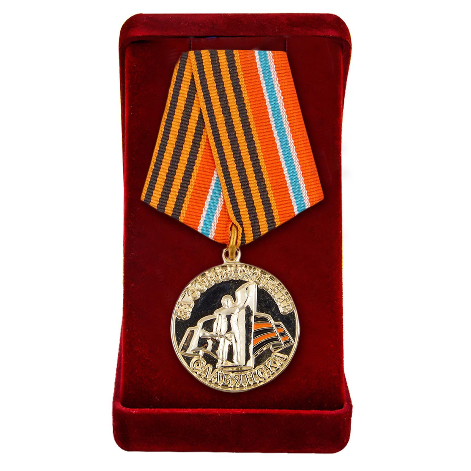 """Купить памятную медаль """"За освобождение Славянска"""" в подарок"""